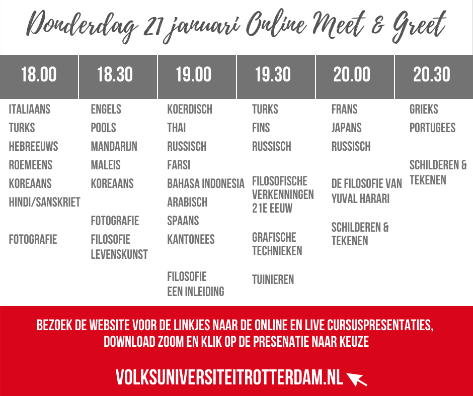 Online Meet & Greet